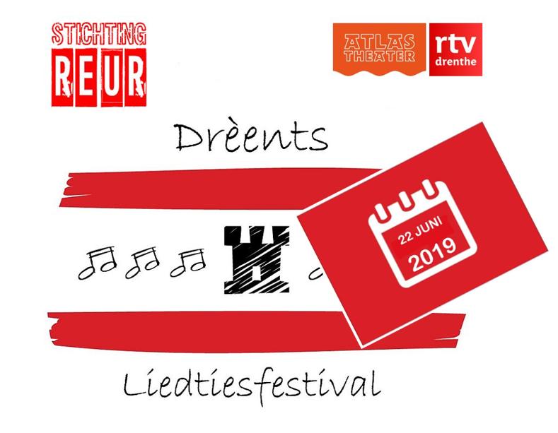 DLF19 logo + aankondiging finale DLF19